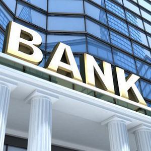Банки Яренска