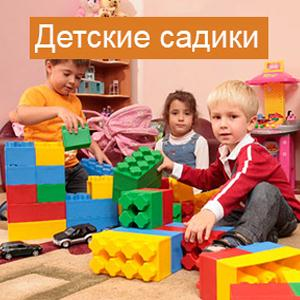 Детские сады Яренска