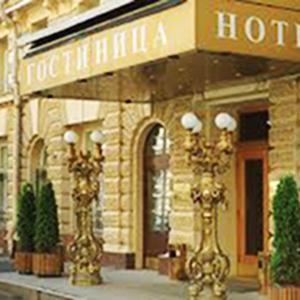 Гостиницы Яренска