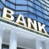 Банки в Яренске