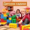Детские сады в Яренске