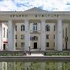 Дворцы и дома культуры в Яренске