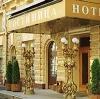 Гостиницы в Яренске