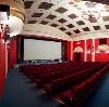 Кинотеатры в Яренске