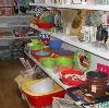 Магазины хозтоваров в Яренске