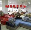 Магазины мебели в Яренске