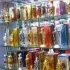 Парфюмерные магазины в Яренске