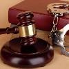 Суды в Яренске