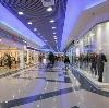 Торговые центры в Яренске